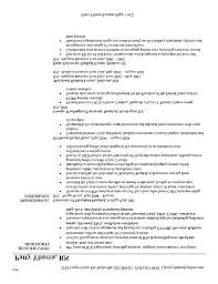 Free Work Experience Basic Resume Setup Best Template Free Format With Work Experience Cv