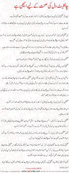 Essay Environment Pollution Essay On Pollution In Urdu Essay On Environmental
