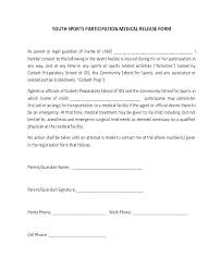 Liability Waiver Form Template Free Waiver Template Sample Liability Waiver Form General