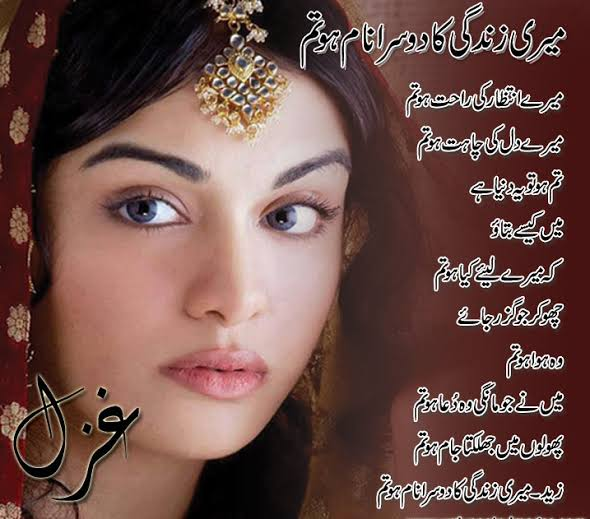 intezaar shayari urdu