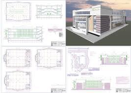Курсовые и дипломные проекты общественное здание скачать dwg  Дипломный проект Торговый комплекс с торговыми помещениями 42 38 х 30 38 м