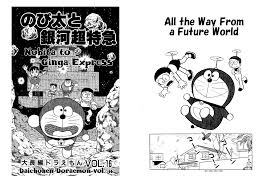 Tập đọc tiếng Anh cơ bản với bộ truyện tranh Doraemon - Nest Academy