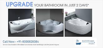 hot whirlpool jacuzzi bathtub