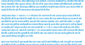 independence day essay independence day images  independence day essay in hindi