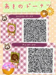 Animal Crossing New Leaf Hhd Qr Code Paths とび森 どうぶつの