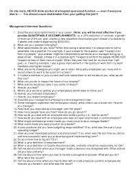 cover letter answers to interview questions for nurses answers to cover letter registered nurse rn job interview questionsanswers to interview questions for nurses large size