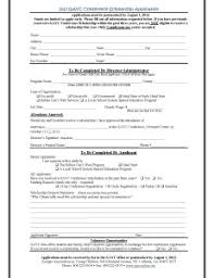 last chance apply for a gayc conference scholarship by midnight  2013 conference scholarship application image