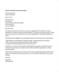 Clerical Cover Letter Template Clerical Cover Letter Template Ideas