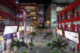 Xinyi District