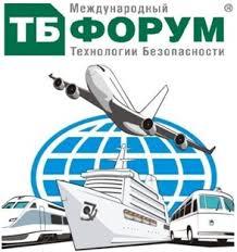 xvii Международная научно практическая конференция Терроризм и  xvii Международная научно практическая конференция Терроризм и безопасность на транспорте