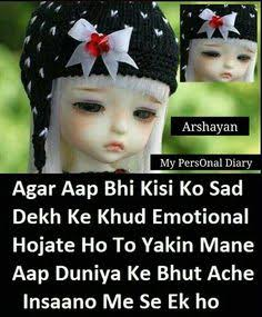 my perfect diary quotes in hindi