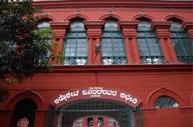 Genral Office Advocate General For Karnataka
