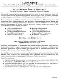 Resume Examples Banking 1 Resume Examples Sample Resume Resume