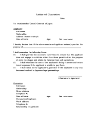 Guarantor Letter For Employment Fill Online Printable Fillable