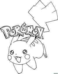 Pokemon Coloring Pages Pikachu Cute Bltidm