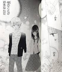 ラストゲーム 第8巻 終わる恋気付く恋 日毎の戯言