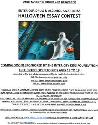 contests 2017 halloween essay contest