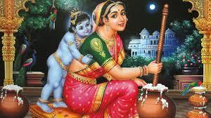 Krishna With Yashoda Maiyya Images ...