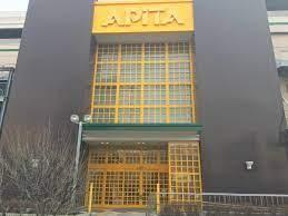 アピタ 刈谷