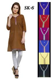 Simple Elegant Simple Elegant Cotton Kurtis For Girls At Rs 195 Piece S Printed