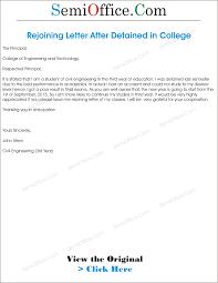 Rejoining Letter After Study Leave Png