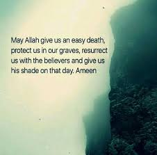40 Islamic Death Quotes Sayings A Reminder For Every One Adorable Gone Too Soon Death Quotes