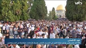 100 ألف فلسطيني أدووا صلاة عيد الأضحى في المسجد الأقصى - YouTube