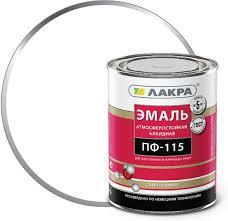 <b>Эмаль ПФ</b>-<b>115 Лакра</b>, белый <b>матовый</b>, 1 кг — купить в интернет ...