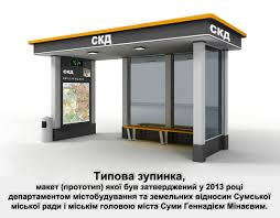 дипломный проект остановочный комплекс тыс изображений найдено  дипломный проект остановочный комплекс 16 тыс изображений найдено в Яндекс Картинках
