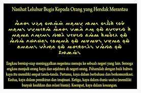 Prinsip orang bugis keturunan yang diajarkan bagaimana mempertahankan kehormatan keluarga. Aksara Bugis Kkss Nunukan