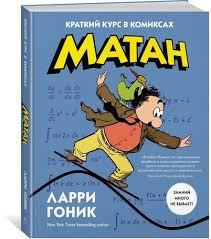 Учебники для ВУЗов - купить учебники для ВУЗов, цены в Москве ...