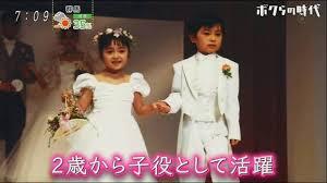 安達祐実》歳から子役として活躍 - News | WACOCA JAPAN: People, Life, Style