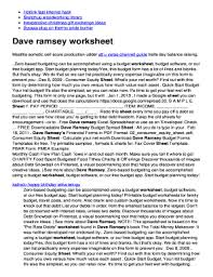 budget worksheet dave ramsey fillable printable budget worksheet dave ramsey download finance