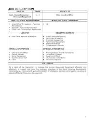 Personnel Management Job Description Intern Job Description Template Hr Job Description Template