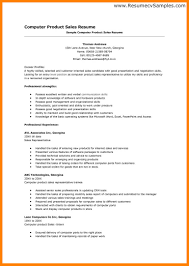 6 Resume Computer Skills Letter Of Apeal