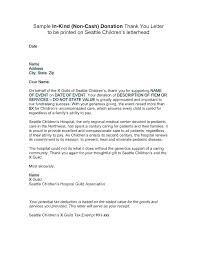 In Kind Donation Letter Template Project Request Gift Sample