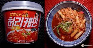 Top Ten South Korea 2016 The Ramen Rater