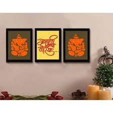 ganesh ji framed paintings set of 3 13 6 inch x 10 2 inch scheme of