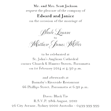 Formal Business Invitation Formal Event Invitation Template