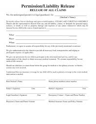 Legal Liability Waiver Form Legal Liability Waiver Form Oloschurchtp 17