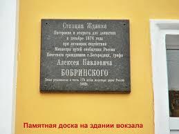 Новости Московская ЖД
