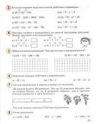 Итоговая контрольная работа по математике класс век скачать  итоговая контрольная работа по математике 1 класс 21 век скачать