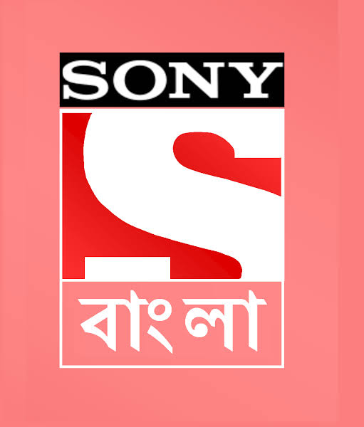 Sony Aath (Bangla) All Serial Download 12st May2021 Zip