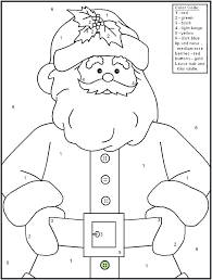 Dangerous Drawing Worksheets For Kindergarten At Free Tracing Early ...