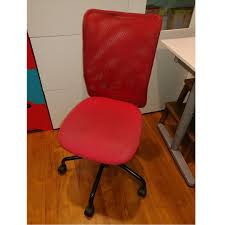 Image Studio7creative Photo Photo Photo Carousell For Sale Used Ikea Red Office Chair Furniture Tables Chairs On