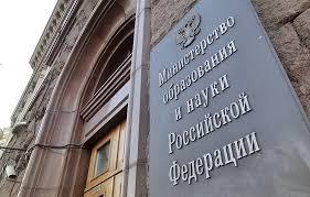 Начались проверки диссертаций заместителей министра образования на  Начались проверки диссертаций заместителей министра образования на плагиат СМИ РЕН ТВ