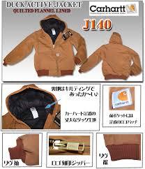 crossface | Rakuten Global Market: J140 ダックアクティブ hood ... & J140 ダックアクティブ hood jacket quilted flannel line Men's Duck Active Jacket  Quilted-Flannel Lined Adamdwight.com