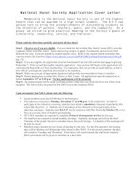 Collection Of Solutions Sample Recommendation Letter For High School
