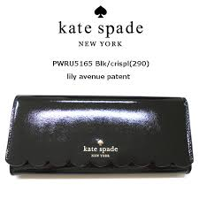 two fold long wallet patent leather black black pwru5165 290 with lapping
