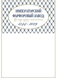 Материалы проекта - Архивы Санкт-Петербурга
